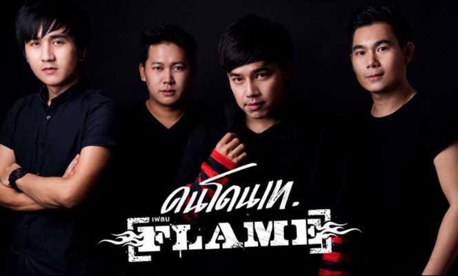 คอร์ดเพลง คนโดนเท - FLAME (เฟลม)