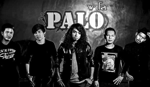 วงพาโล (PALO) - คอร์ด เนื้อเพลง