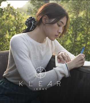 KLEAR (เคลียร์)