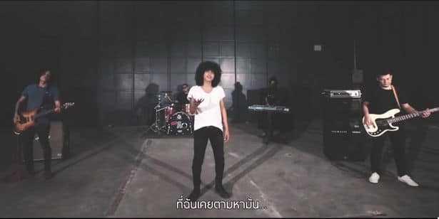 คอร์ดเพลง ซังเต - วงกางเกง