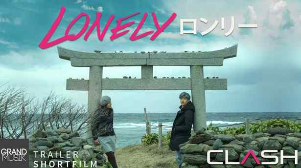 คอร์ดเพลง LONELY - CLASH