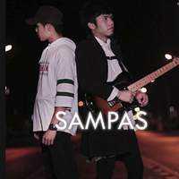 คอร์ดเพลง ลืมไม่ได้จริงๆ - SAMPAS