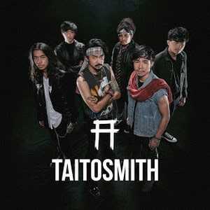 คอร์ดเพลง เป็นตะลิโตน - TaitosmitH