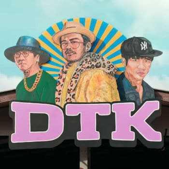 คอร์ดเพลง ลองรัก - DTK BOY BAND
