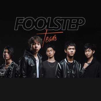 คอร์ดเพลง Tears - Fool Step