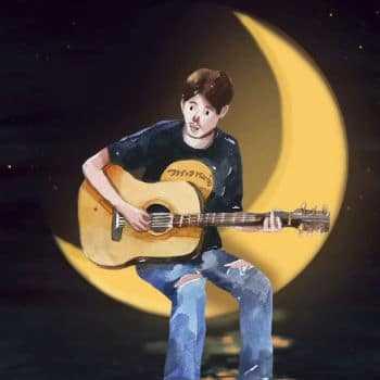 คอร์ดเพลง ดวงตะวัน พระจันทร์ ดวงดาว - วาระอารมณ์ feat. เขียนไขและวานิช
