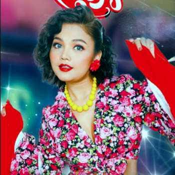 คอร์ดเพลง ก่นร่อง - ตั๊กแตน ชลดา