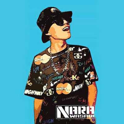 คอร์ดเพลง รถดูดส้วม - นารา วาซาบิ x ต้องเต