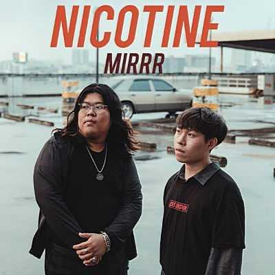 คอร์ดเพลง นิโคติน (nicotine) - Mirrr