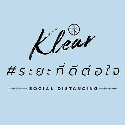 คอร์ดเพลง ระยะที่ดีต่อใจ - KLEAR