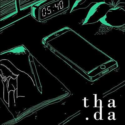 คอร์ดเพลง รอเธอกลับมารักษาโรคนอนไม่หลับ - ธาดา (Thada)