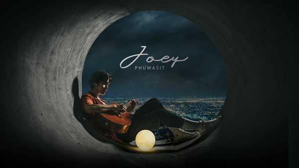 คอร์ดเพลง ดวงเดือน - โจอี้ ภูวศิษฐ์