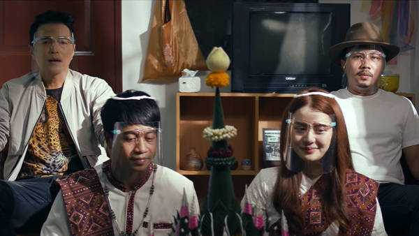 คอร์ดเพลง หลุดลอย - จอห์น ธนากร feat. เอ มหาหิงค์