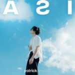 คอร์ดเพลง Oasis – Patrickananda