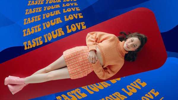 คอร์ดเพลง Taste Your Love - Violette Wautier